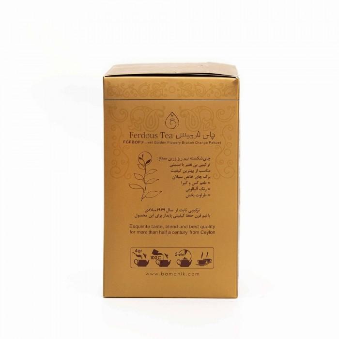 چای فردوس طلایی