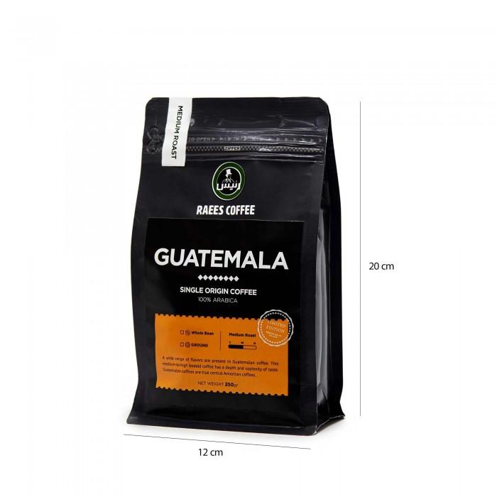قهوه گواتمالا ۲۵۰ گرمی