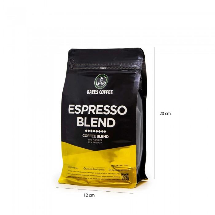 قهوه اسپرسو بلِند ۲۵۰ گرمی